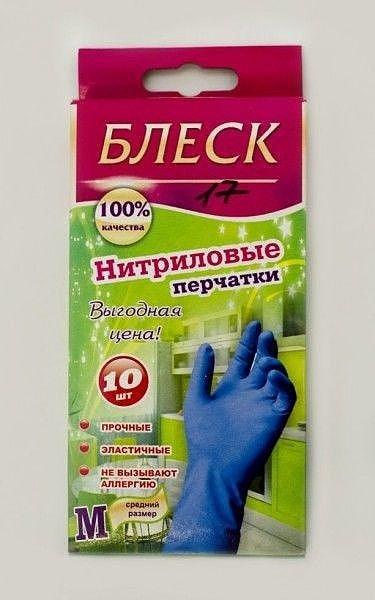 Нитриловые перчатки – это хорошая замена перчаткам из латекса